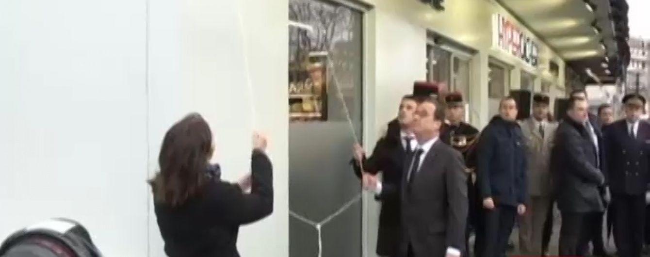 У Франції вшанували жертв нападу на редакцію сатиричного журналу Charlie Hebdo