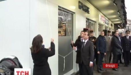 У Франції вшанували жертв нападу на редакцію сатиричного журналу «Шарлі Ебдо»