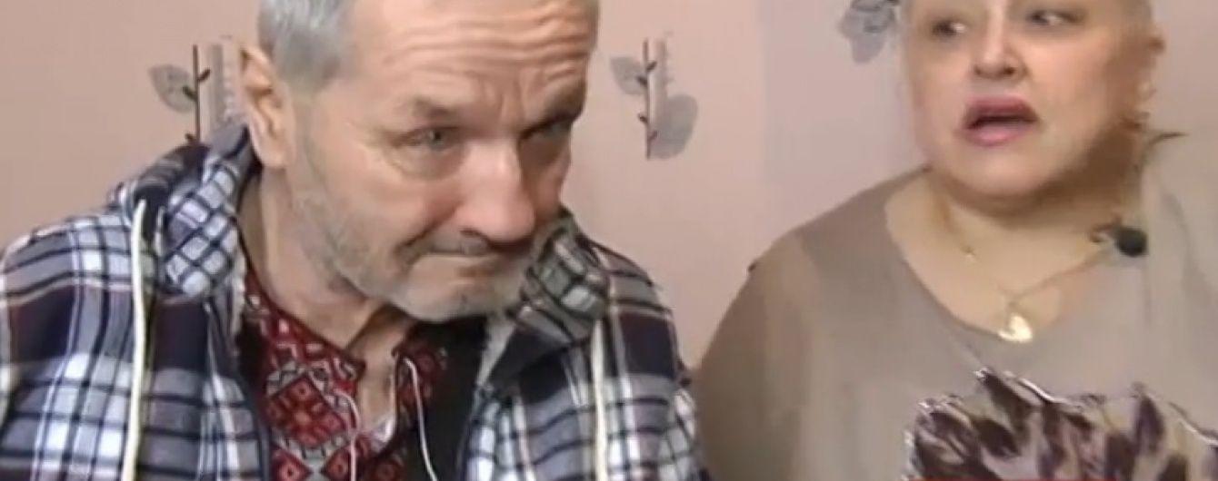 Благодаря телесюжету женщина из Италии узнала о судьбе своего полупарализованного брата-бойца АТО