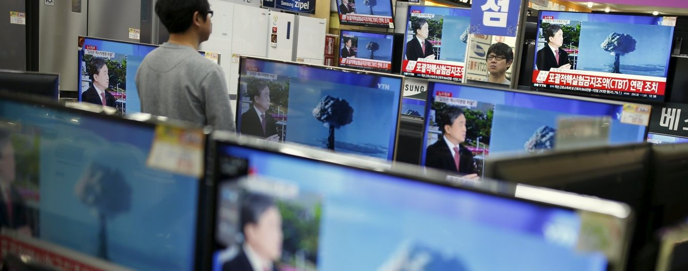 Пентагон підтверджує випробування КНДР ядерної зброї