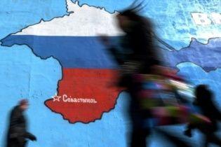 Порошенко розповів, які кроки по деокупації Криму здійснює українська влада
