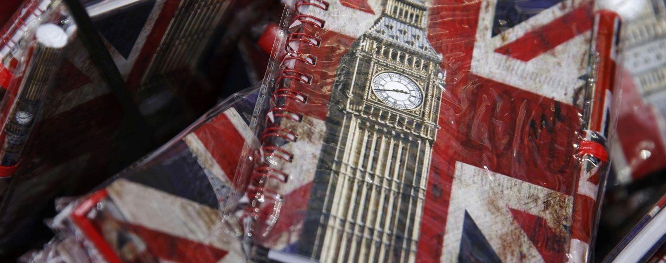 Стало відомо, коли Великобританія може провести референдум про вихід з ЄС