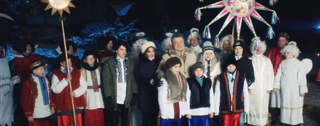 """Порошенко святковим відео привітав українців з Різдвом: """"Ми обов'язково переможемо"""""""