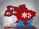 На Різдво в Україні оголосили штормове попередження