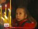 Українці відзначають Святвечір