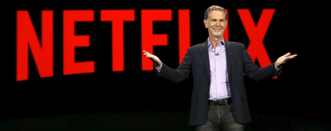 В Україну прийшов Netflix: що це означає і скільки коштує