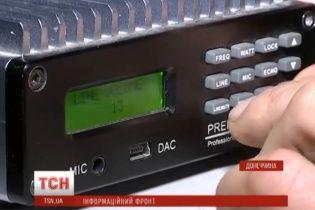 Екс-капітана Генштабу засудили за розкрадання військових радіостанцій