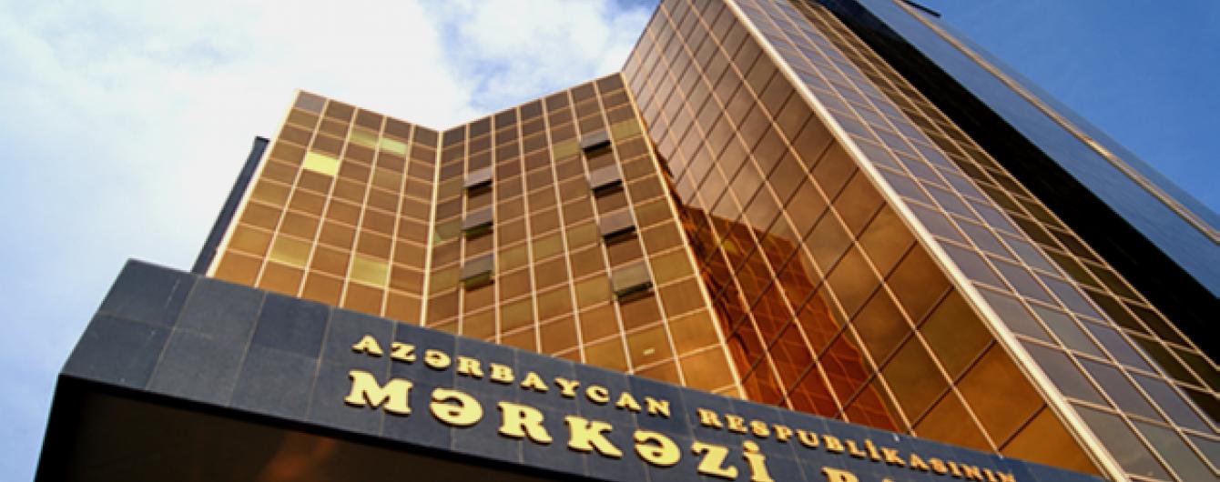 В Азербайджані посилили правила обміну валюти