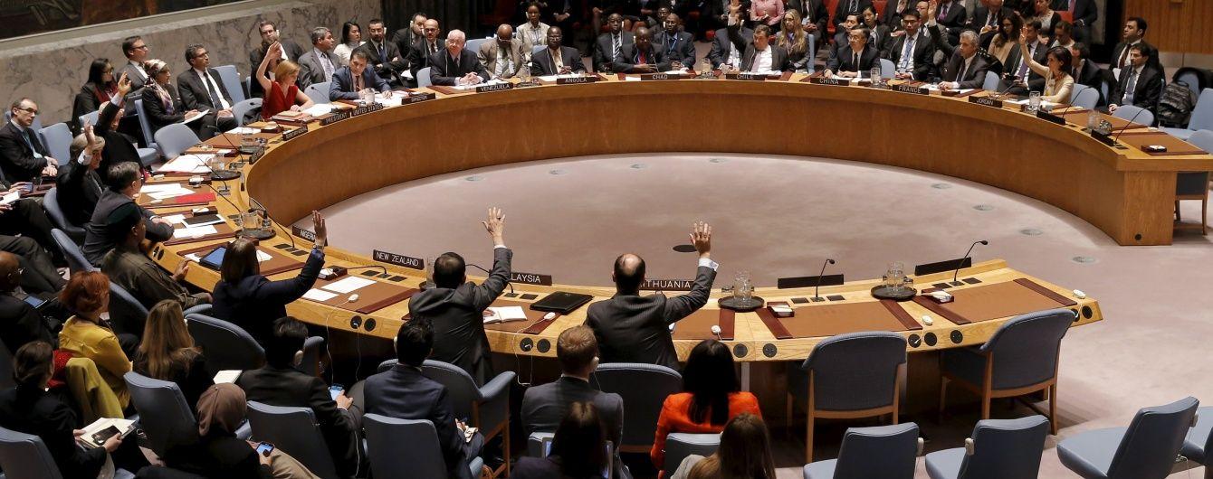 Радбез ООН може зібратися через запуск Іраном балістичних ракет