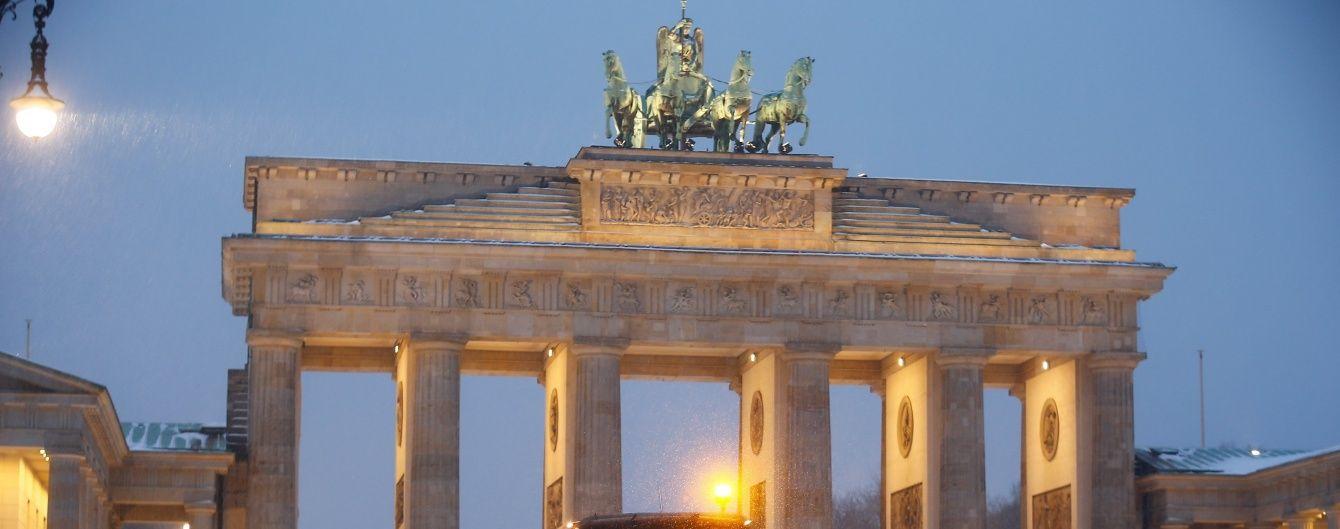 У Єврозоні назвали кількість безробітного населення: у Німеччині працюють найбільше. Інфографіка
