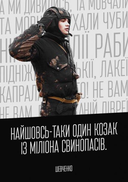 """Автор українських плакатів дав можливіть """"говорити"""" письменникам"""