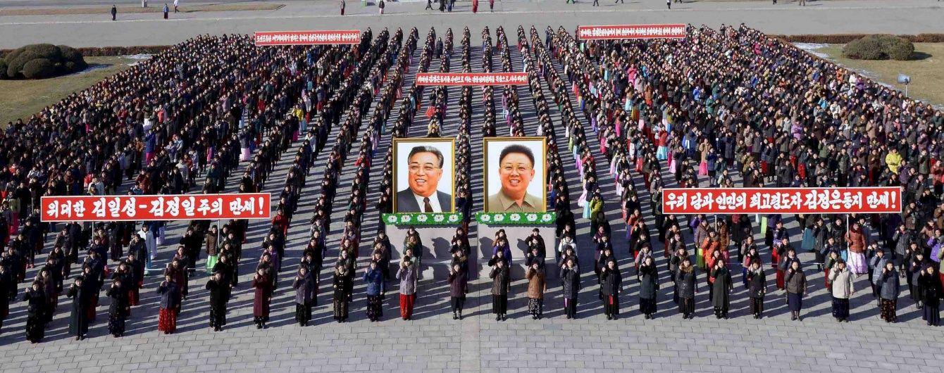 Американська Палата представників схвалила закон про санкції проти КНДР