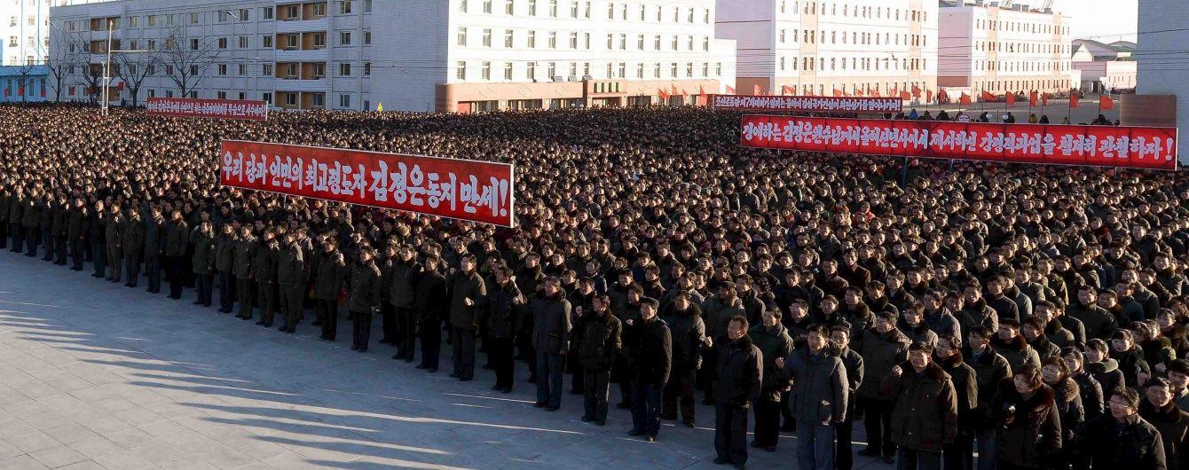 КНДР переконує у прийнятті на озброєння боєголовок із термоядерним зарядом