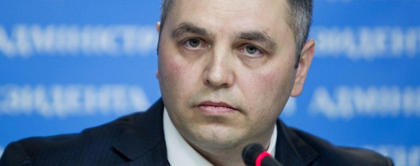 Із Портнова фактично зняли санкції