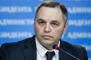 Екс-перший заступник глави АП Януковича отримав посвідку на проживання в Австрії