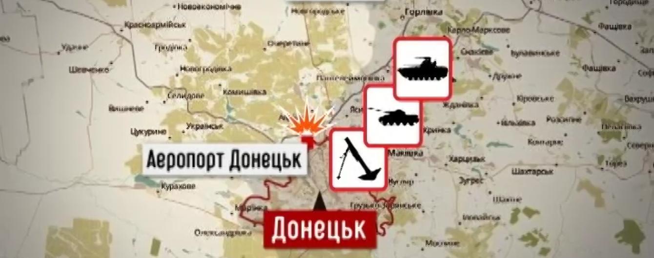 Росія використала на Донбасі новітню зброю, яка може вщент випалити танк