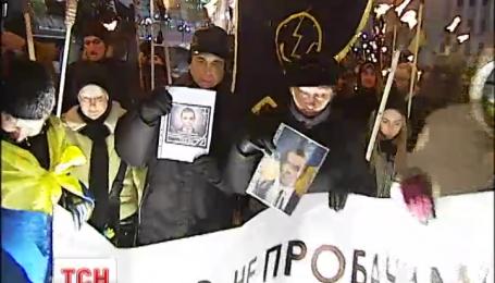 У столиці вшанували пам'ять активіста Макара Колесникова смолоскипною ходою
