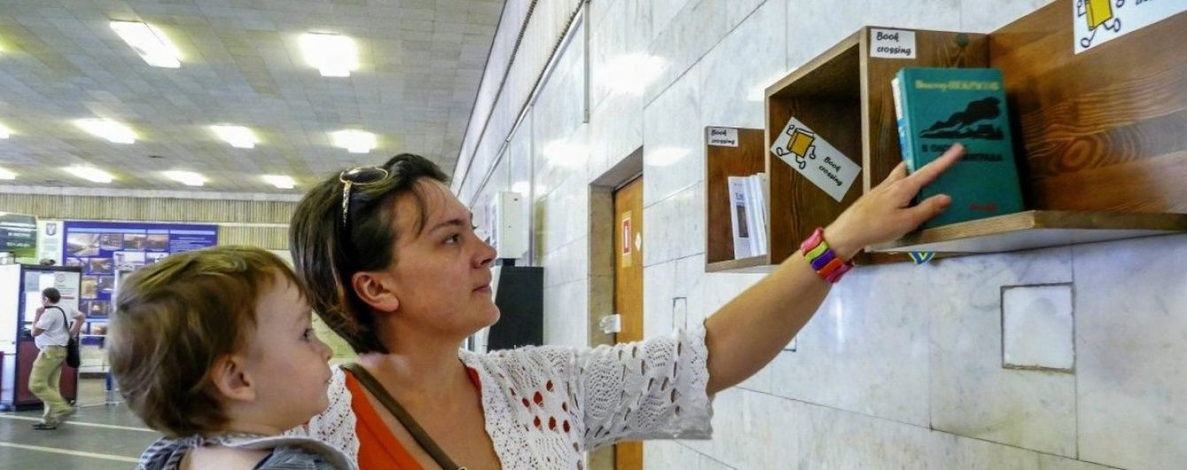 Російські книги можуть потрапити під заборону в Україні
