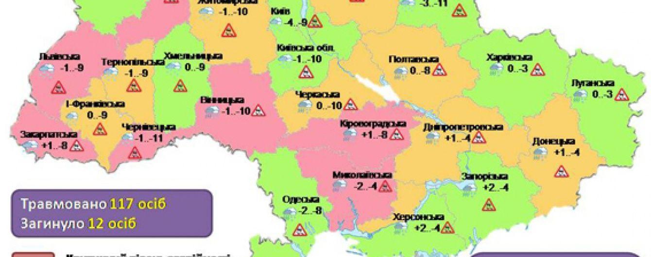 Під час різдвяних свят на засніжених дорогах України загинули більше десятка людей. Інфографіка