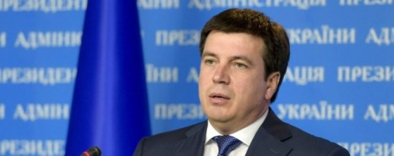 Стало відомо, скільки коштів необхідно для відновлення Донбасу