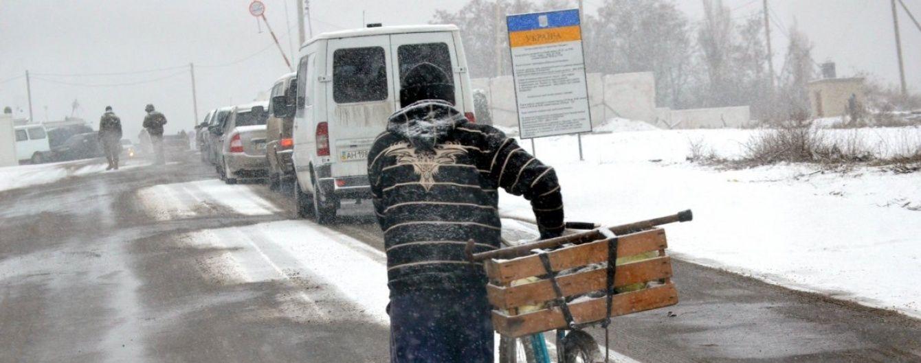 На Донбасі закрили пункт пропуску поблизу окупованої Горлівки