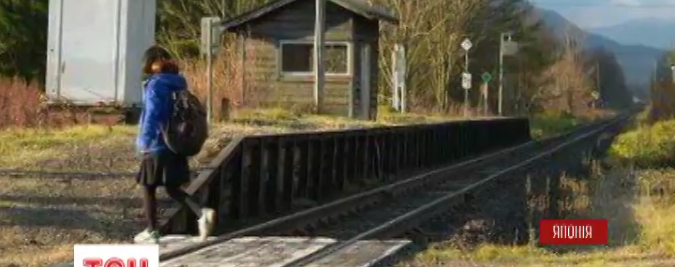 У Японії ціла залізнична станція працює заради єдиної пасажирки