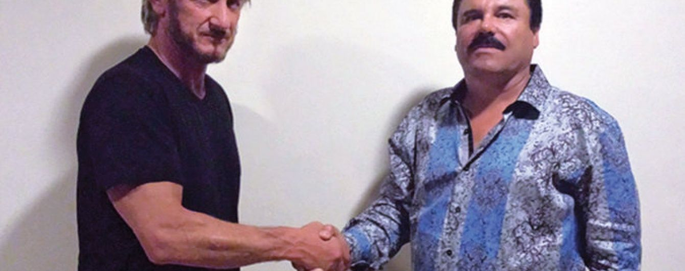 Актор Шон Пенн взяв секретне інтерв'ю в мексиканського наркобарона-втікача