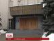 У столиці затримали зловмисників, що напали на працівників СБУ в Гідропарку