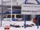 Поблизу Стокгольма частково евакуювали аеропорт