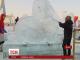 У Китаї триває міжнародний фестиваль льодової скульптури