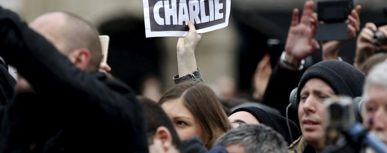 Charlie Hebdo виплатить чотири мільйони євро сім'ям загиблих унаслідок терактів у Парижі