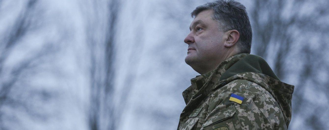Порошенка та посольство РФ залучили до справи про визнання вторгнення Росії