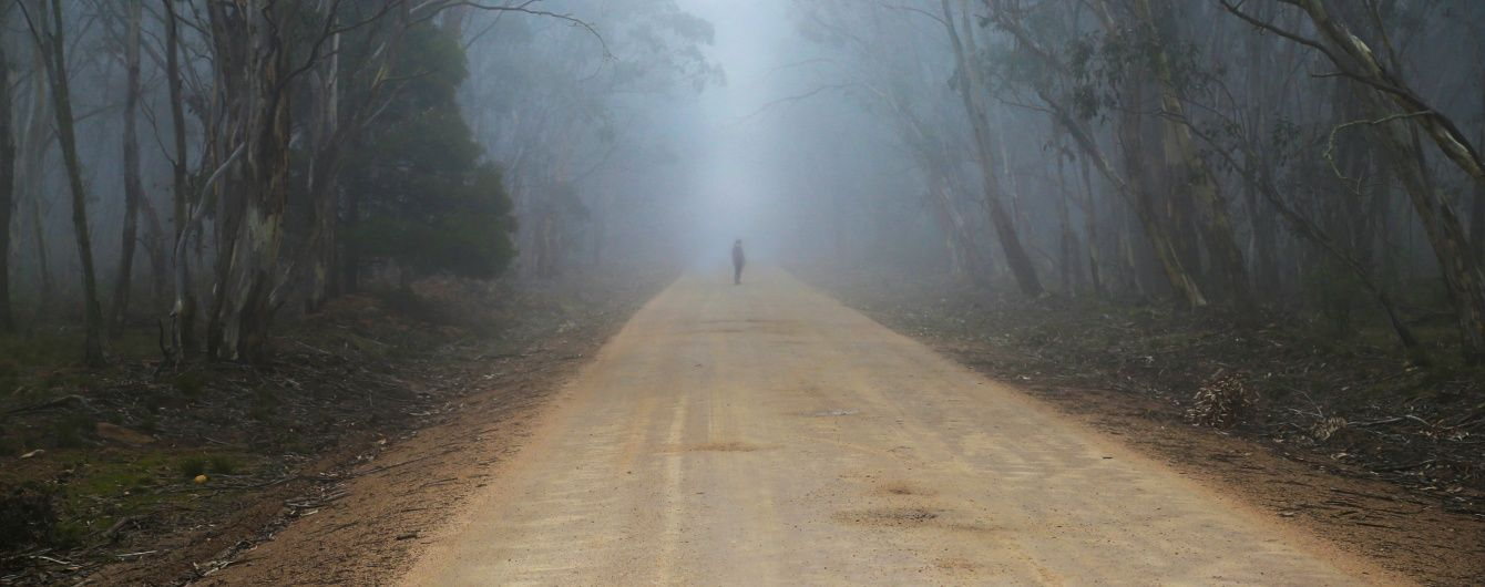 Синоптики попередили водіїв про сильний туман