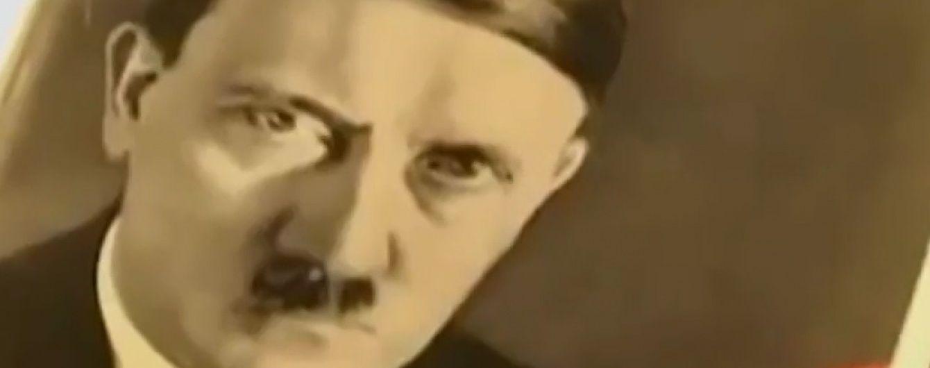 Книга Гітлера несподівано стала хітом продажів у Німеччині