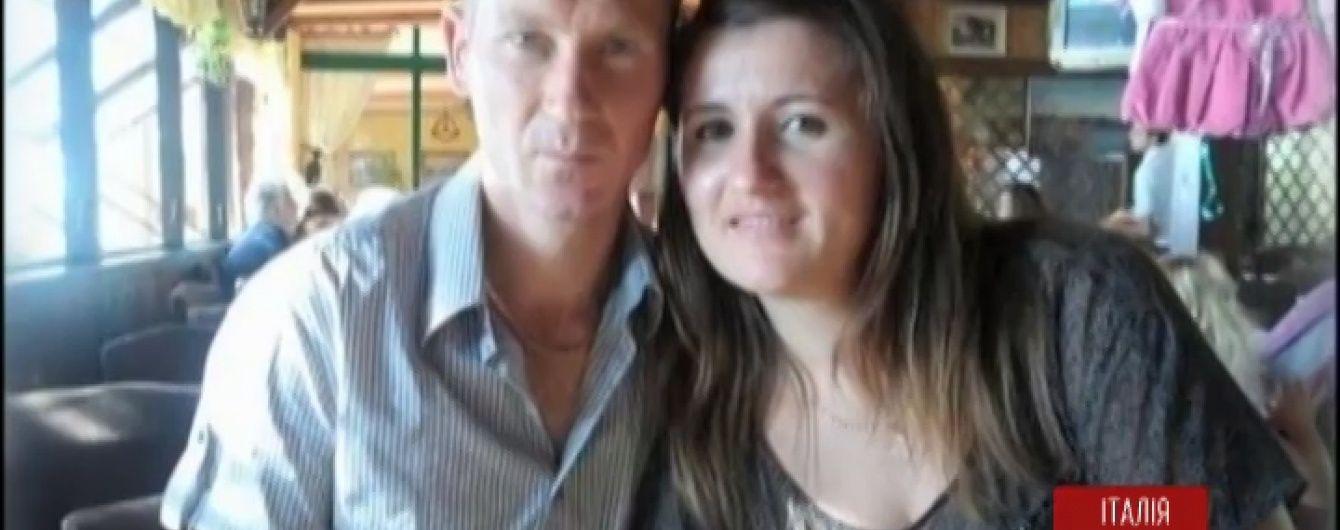 Українець перед смертю зізнався, чому зарубав дружину і доньку в Неаполі
