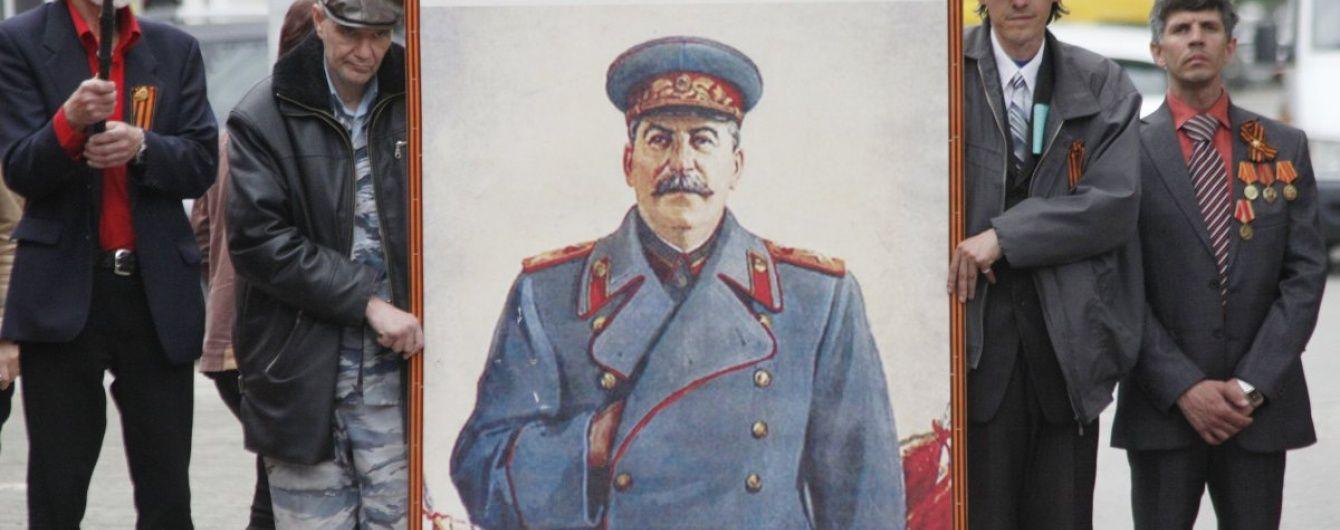 Все більше росіян схвалюють жорстку політику Сталіна