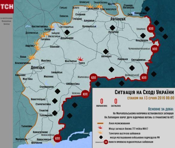 Мапа АТО за 13.01