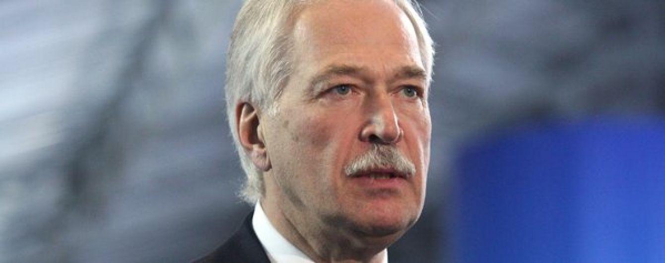 Росія на переговорах у Мінську висунула жорсткі вимоги щодо Конституції України