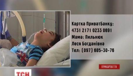 10-річного Максиму Пильнюку терміново потрібна допомога