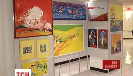В ООН уперше від часів Майдану відкрилася виставка, присвячена Україні