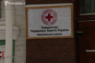 Журналісти та волонтери викрили український Червоний Хрест у тотальній корупції