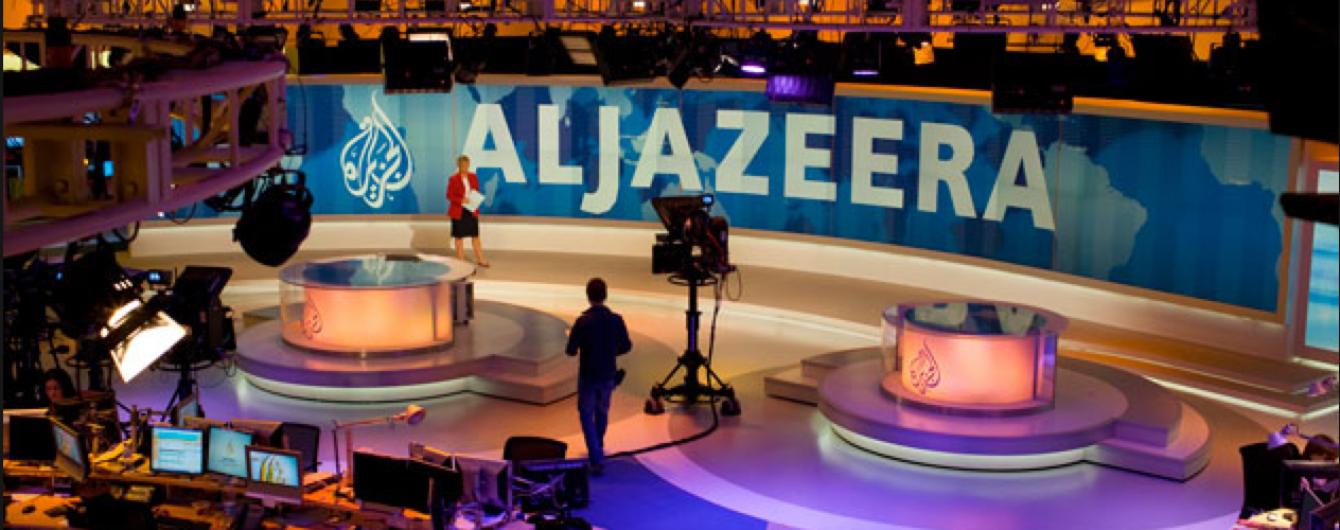 """У США закривається """"Аль-Джазіра"""""""