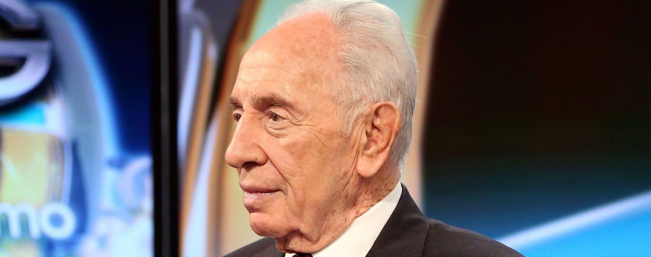 Екс-президента Ізраїлю Шимона Переса терміново госпіталізували - ЗМІ