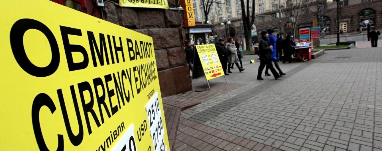 За рік кількість валютних обмінників в Україні зросла на 70%