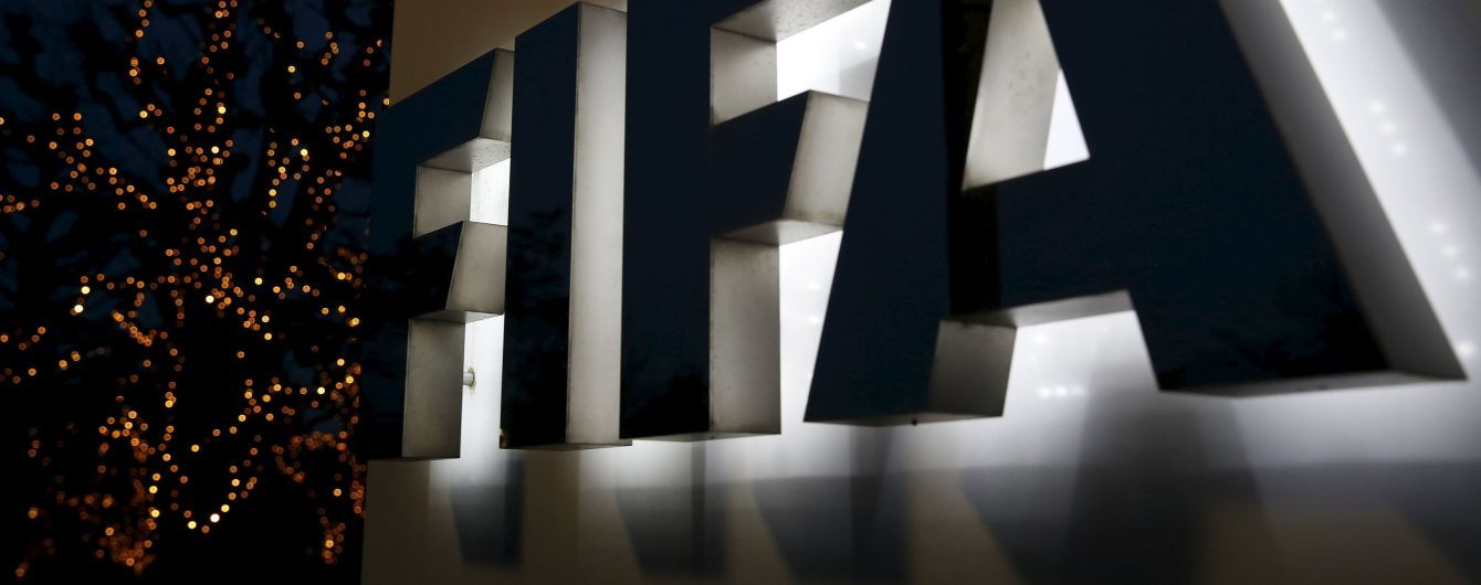 ФІФА покарала п'ять країн за гомофобні кричалки вболівальників