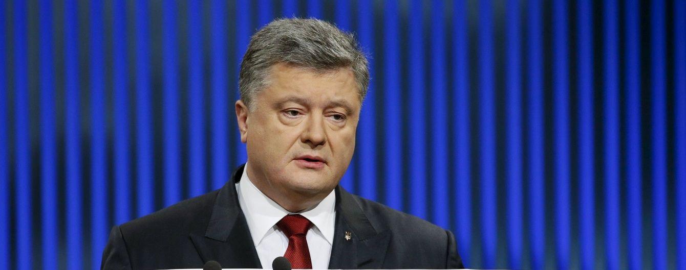 Порошенко назвав умову відновлення енергопостачання Криму