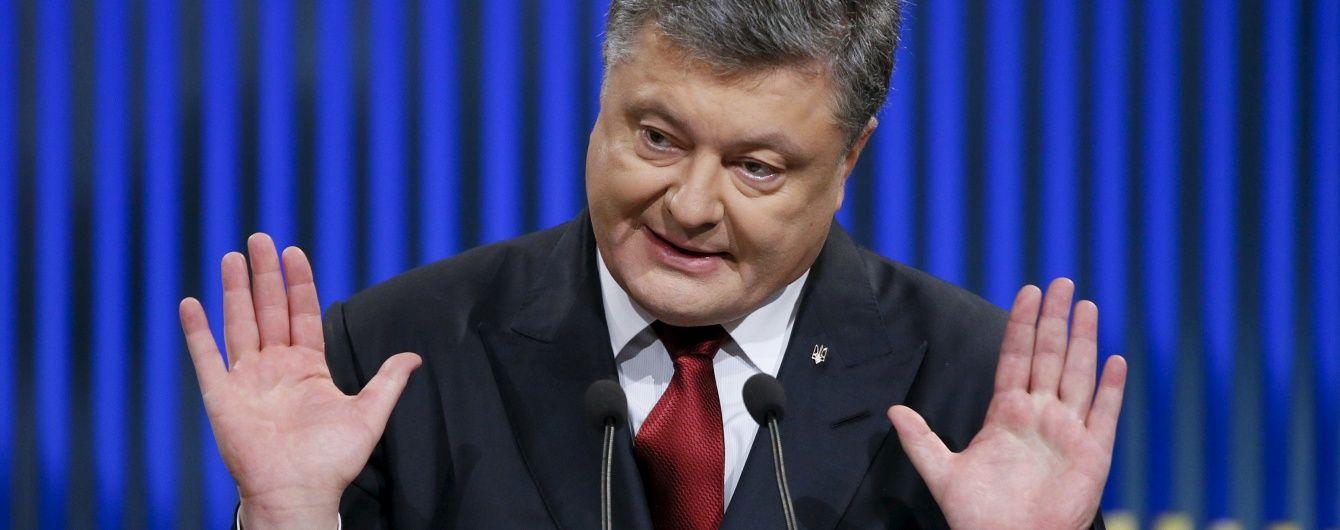 Порошенко пояснив, коли з РФ можуть зняти санкції