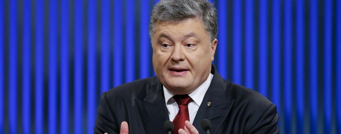 Повернення Донбасу та візит Гризлова. Головні тези виступу Порошенка