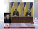 ЄС змінить санкції проти Януковича та його оточення