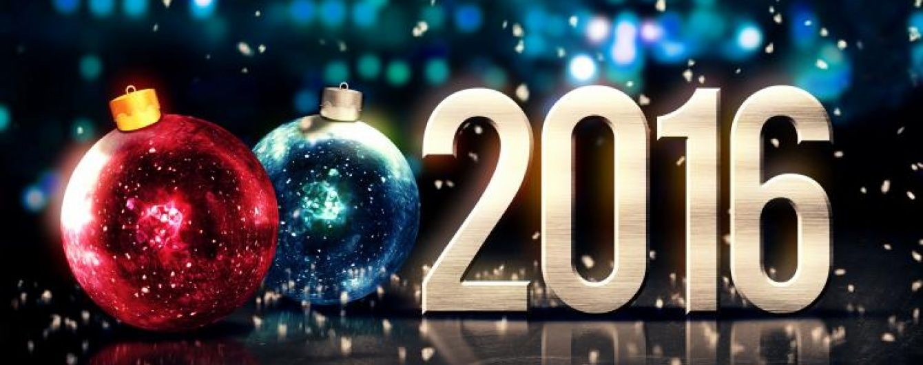 Каким для вас будет 2016 год согласно нумерологии
